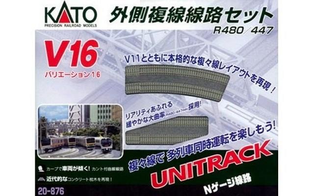 Kato 20 876 v16 outside double track variation set topslots n trains