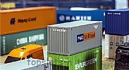 Faller 180824 OO/HO Scale Model 20FT SHIPPING CONTAINER - P and O NEDLLOYD