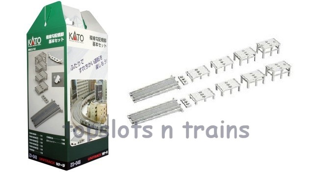 Kato 23-048 N Scale - DOUBLE TRACK VIADUCT STANDARD INCLINE PIER SET