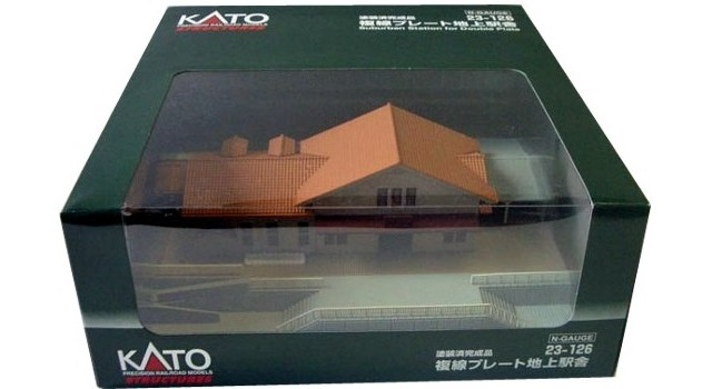 Kato 23-126 N Scale - SUBURBAN STATION FOR DOUBLE TRACK PLATE - BUILT