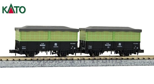 Kato Japan 8062 N Scale - JR TORA 9000 WAGONS - SET OF 2 FREIGHT CARS