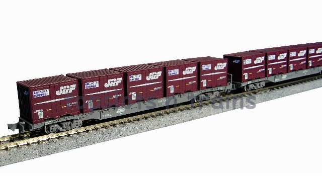 Kato Japan 10-245 N Scale - JR FREIGHT PACK KOKI 106 2 CAR SET 19D CONTAINERS