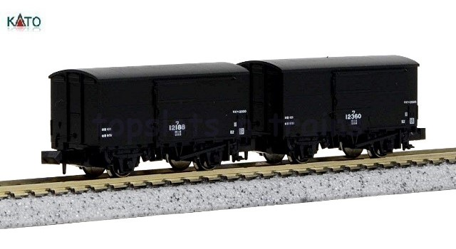 Kato Japan 8060 N Scale - JR WA 12000 WAGONS - SET OF 2 FREIGHT CARS